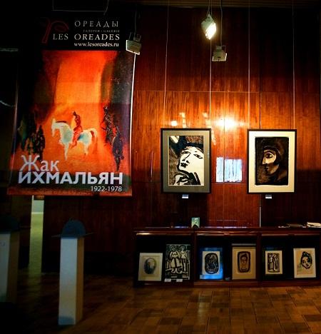 Художник Жак Ихмальян Выставка в ЦДХ до 12 мая, 2013 г.