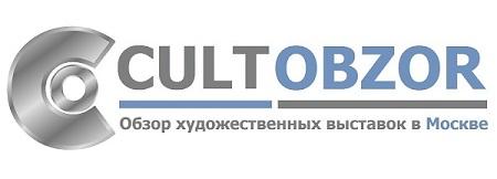 Интернет-журнал http://cultobzor.ru/ Обзор художественных выставок в Москве поддержал проект «Россия-Индия. Культура Миротворчества» в качестве информационного спонсора.