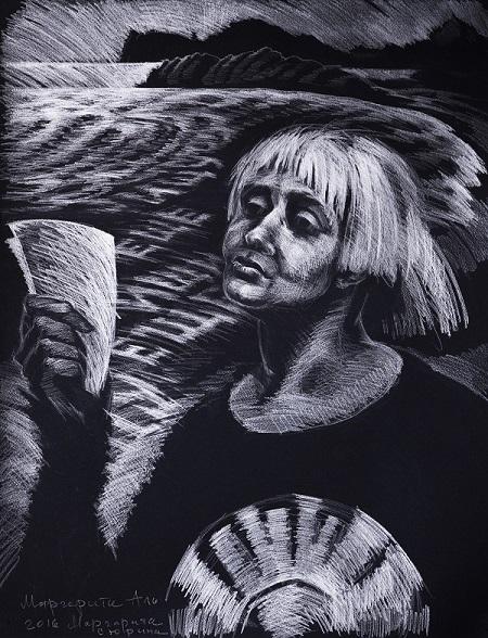 Маргарита Сюрина «Поэт Маргарита Аль и Коктебель» 2016 г.